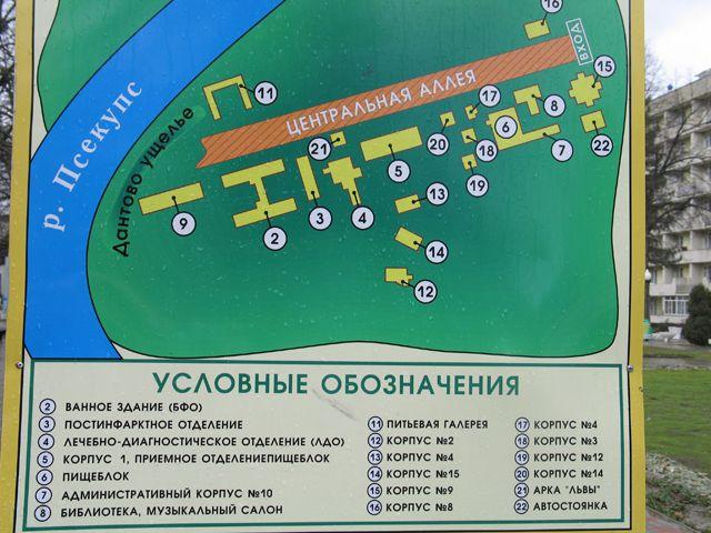 goryachiy_klyuch_shem.jpg
